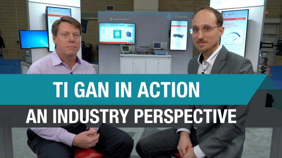 Gallium nitride (GaN) industry perspective from Siemens