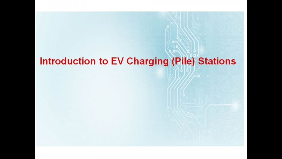 EV Charging (Pile) Stations Design Considerations