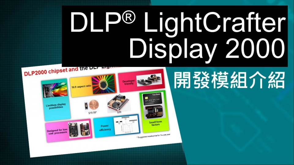 DLP® LightCrafter Display 2000