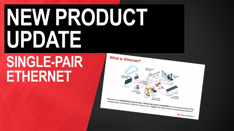 new product update ethernet