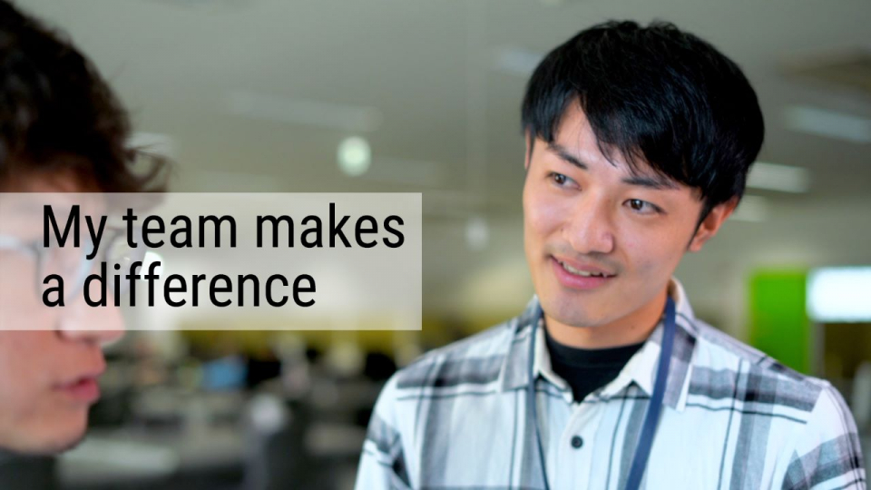 My team makes a difference - TI Employee Perspective