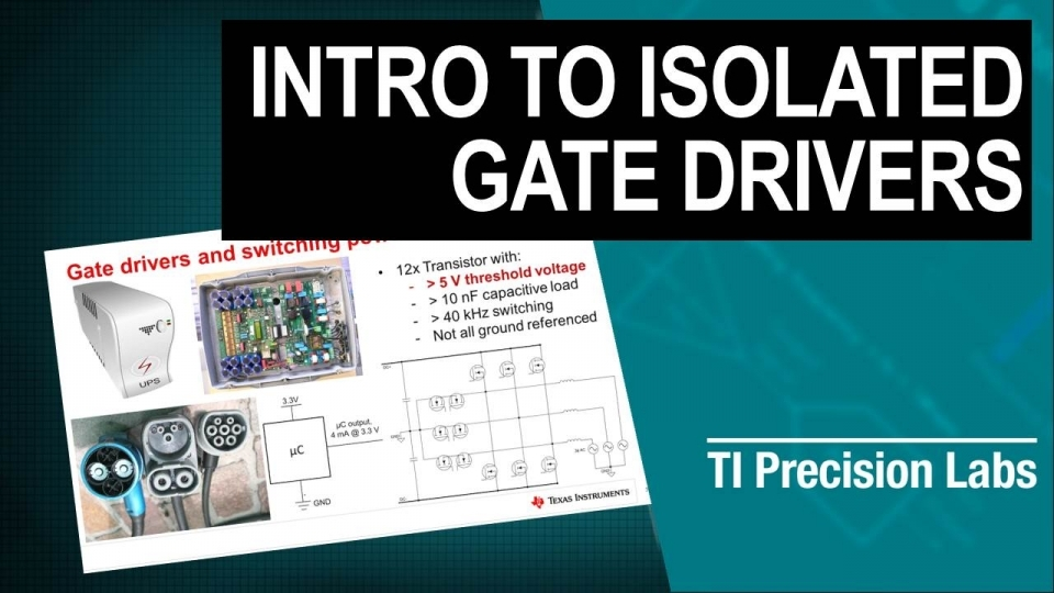 Differences between non-isolated and isolated gate drivers, introduction to reasons for using isolated gate drivers