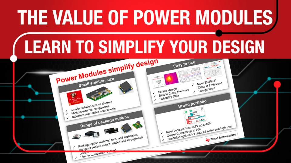 how power modules simplify power supply design