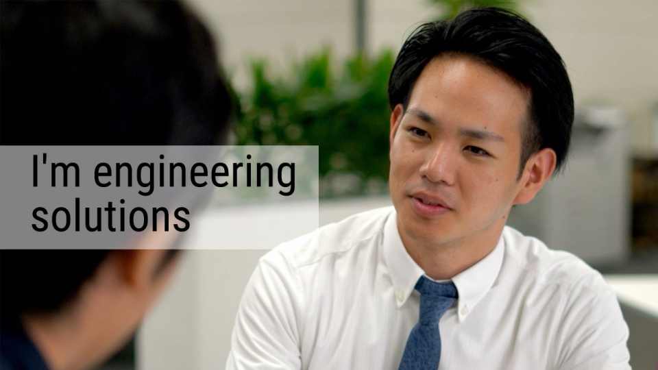 I'm engineering solutions - TI Employee Perspective